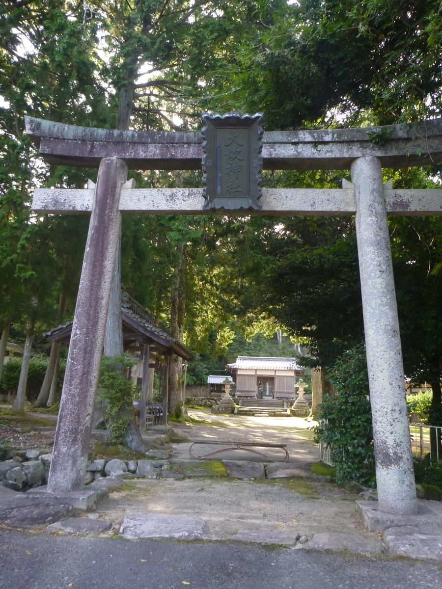 f:id:shiganosato-goto:20201003215649j:plain