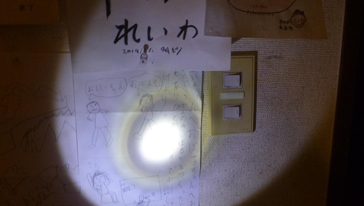 f:id:shiganosato-goto:20201123161419j:plain