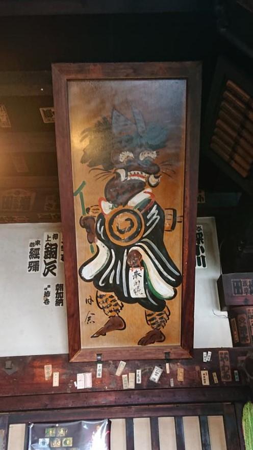 f:id:shiganosato-goto:20201212113005j:plain