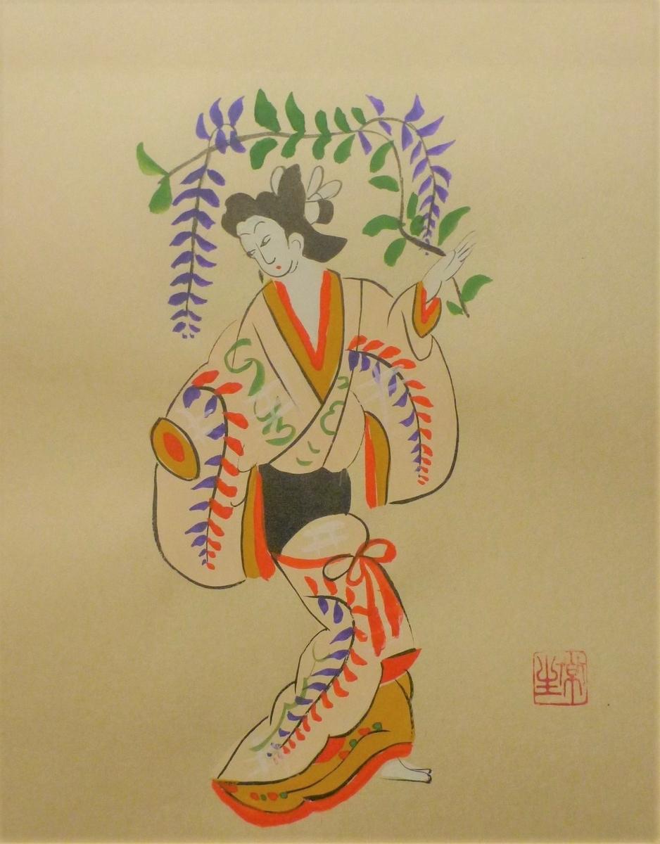 f:id:shiganosato-goto:20201212114442j:plain