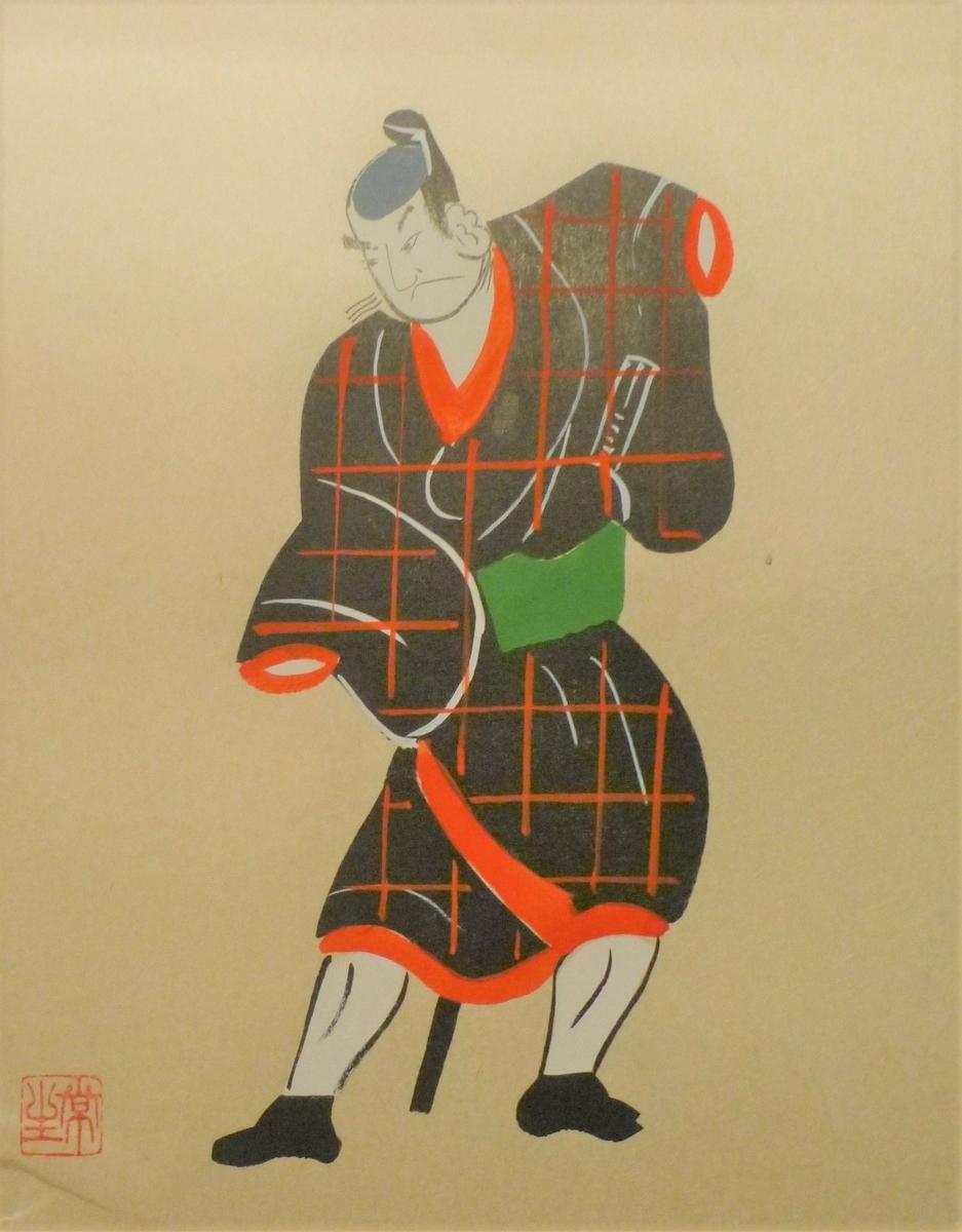 f:id:shiganosato-goto:20201212115346j:plain