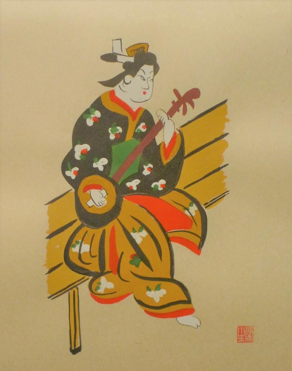f:id:shiganosato-goto:20201212115505j:plain