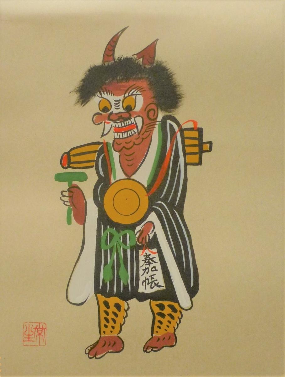 f:id:shiganosato-goto:20201212115750j:plain