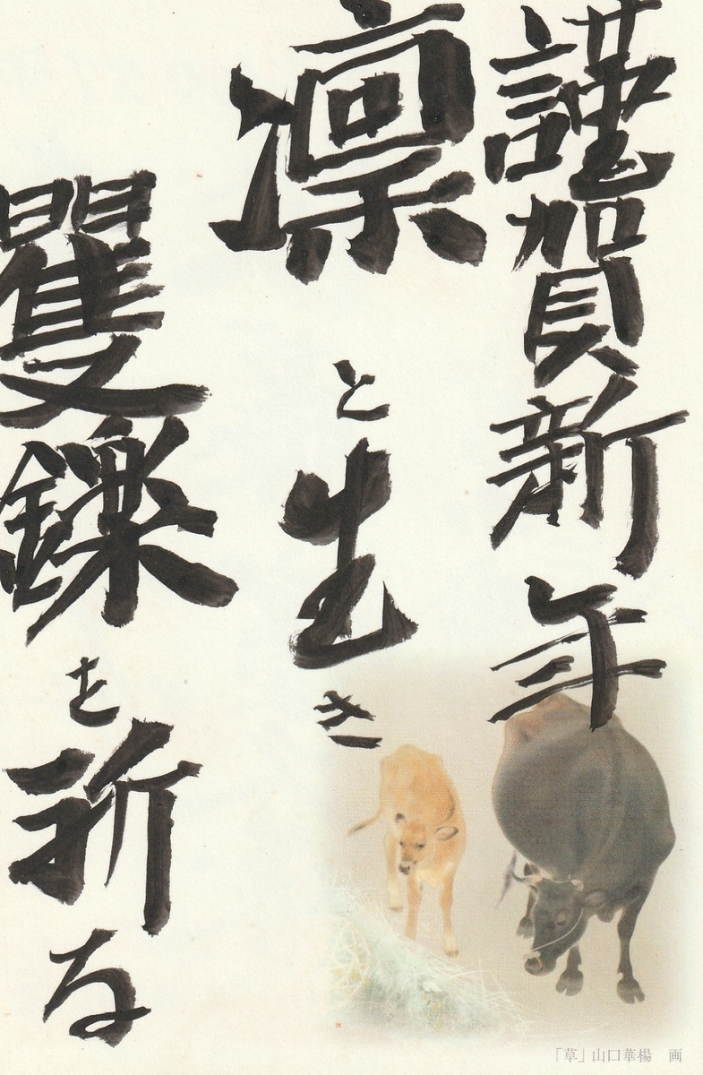f:id:shiganosato-goto:20201218203205j:plain