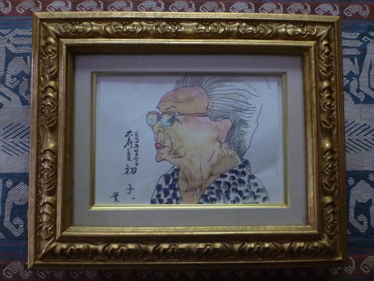 f:id:shiganosato-goto:20201218213942j:plain