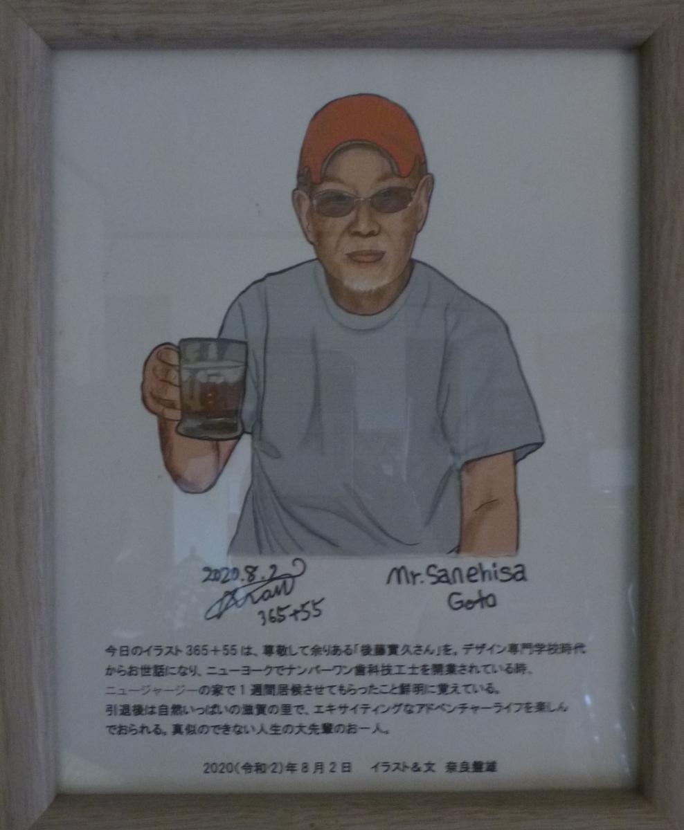f:id:shiganosato-goto:20201219100556j:plain