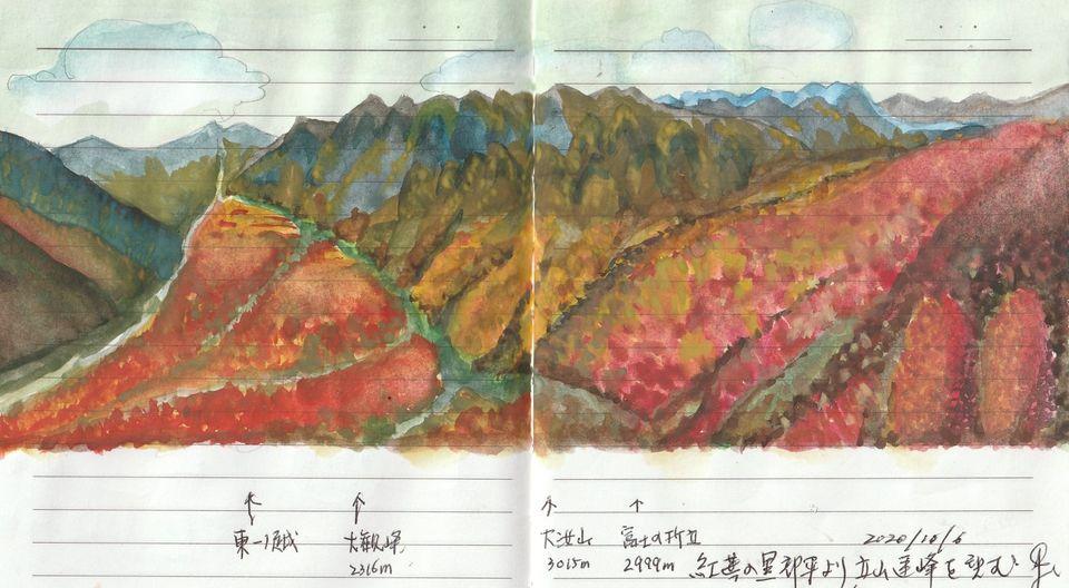 f:id:shiganosato-goto:20201219195619j:plain