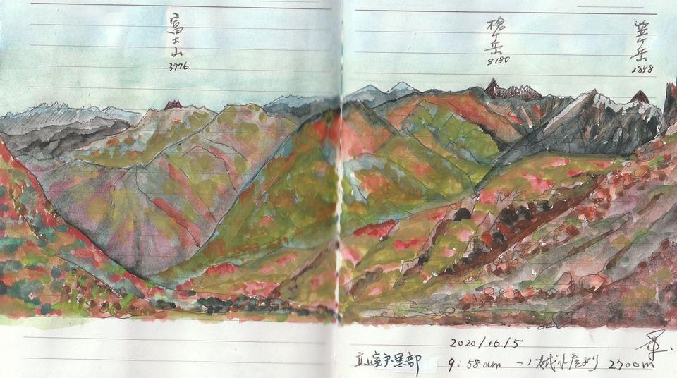 f:id:shiganosato-goto:20201219195746j:plain