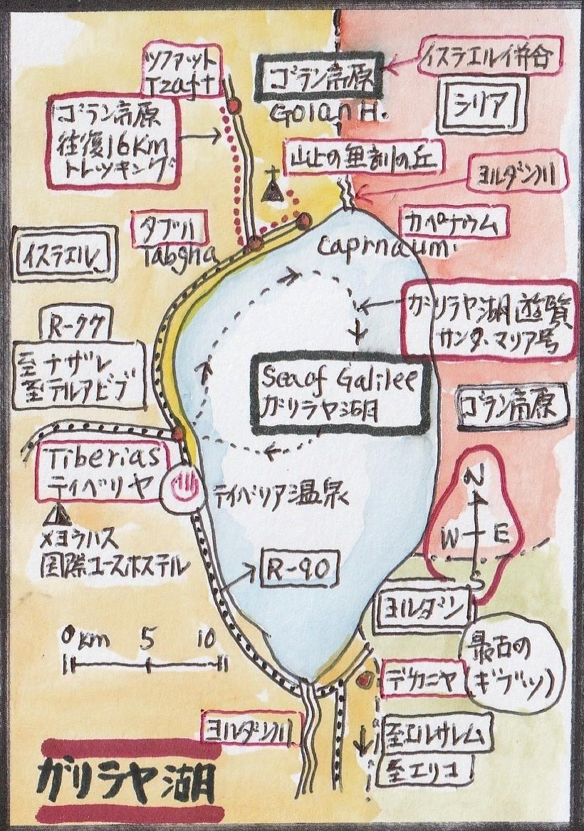 f:id:shiganosato-goto:20201221131648j:plain