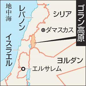f:id:shiganosato-goto:20201221131746j:plain