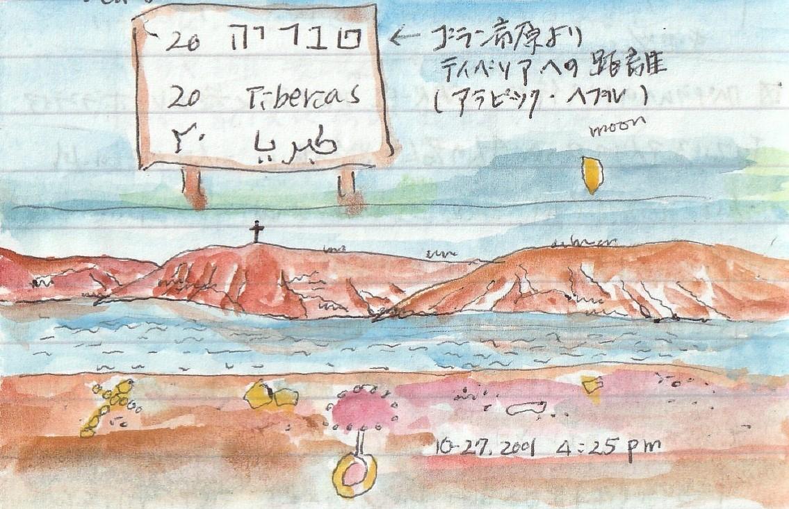 f:id:shiganosato-goto:20201221133837j:plain