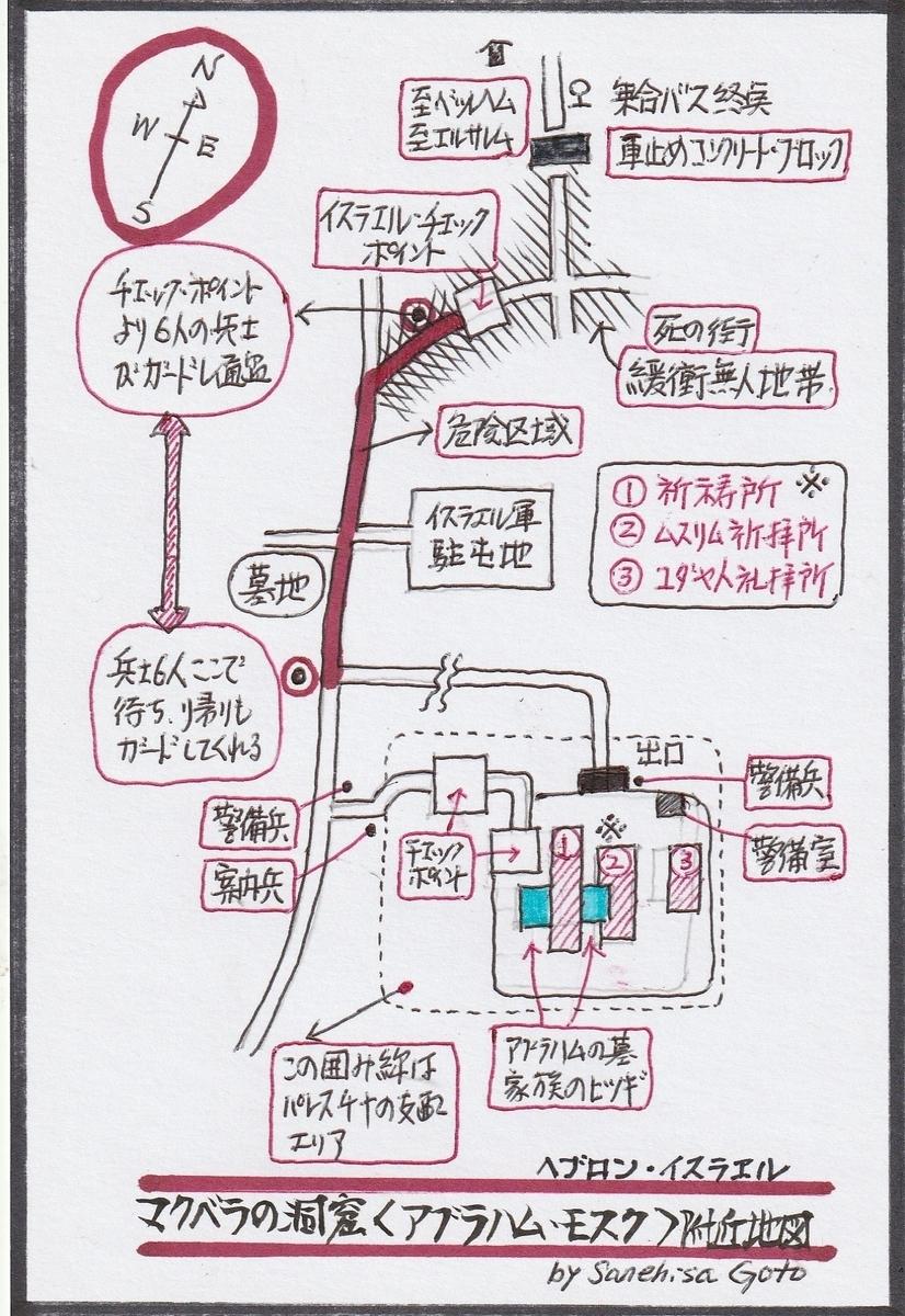 f:id:shiganosato-goto:20201221140357j:plain