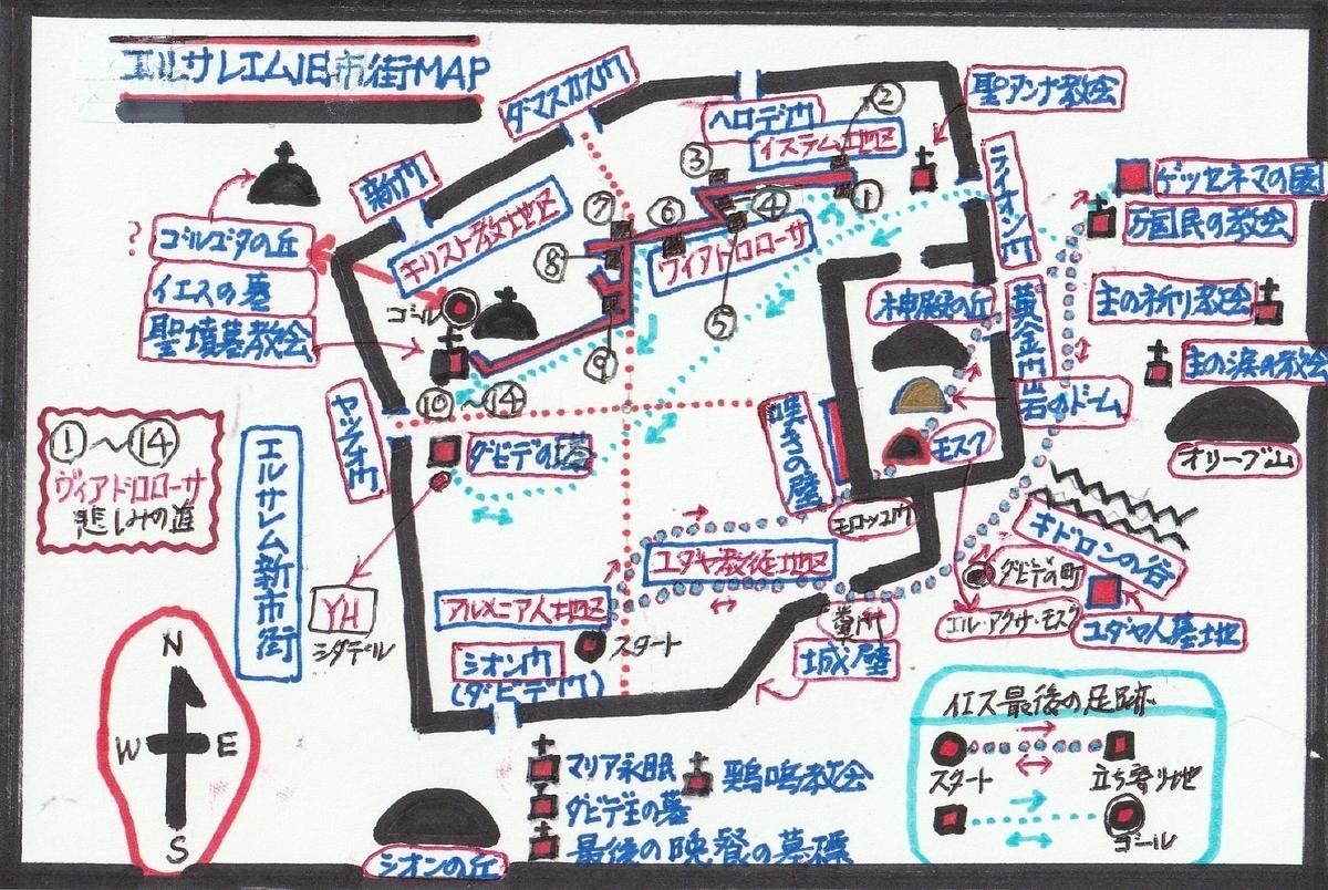 f:id:shiganosato-goto:20201221160425j:plain