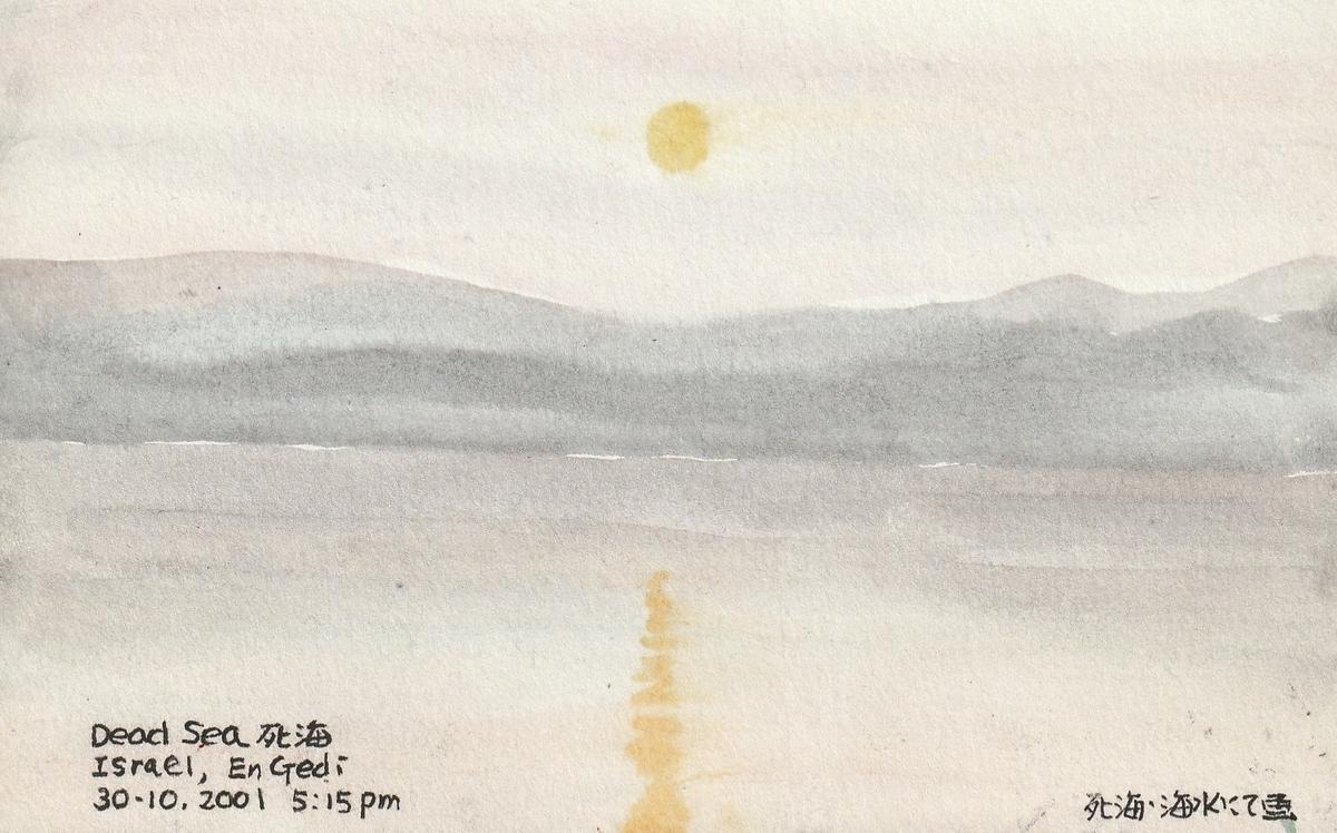 f:id:shiganosato-goto:20201221205024j:plain