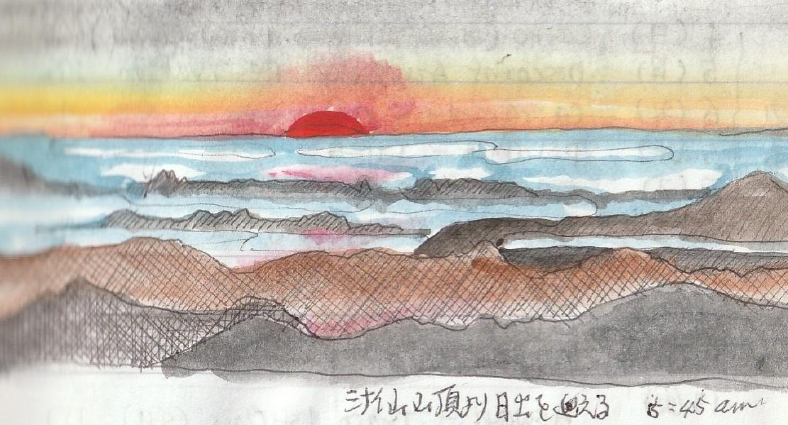 f:id:shiganosato-goto:20201221221034j:plain