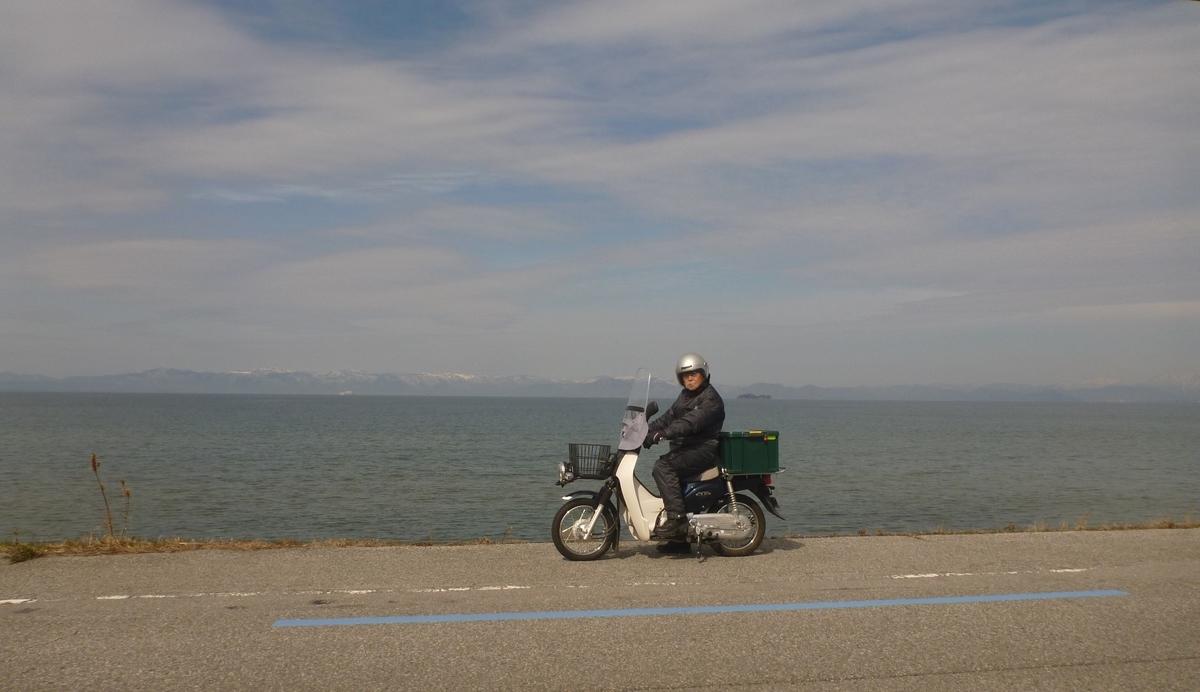 f:id:shiganosato-goto:20201231103514j:plain