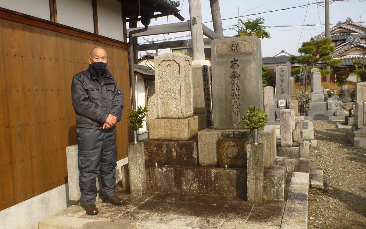 f:id:shiganosato-goto:20201231104006j:plain