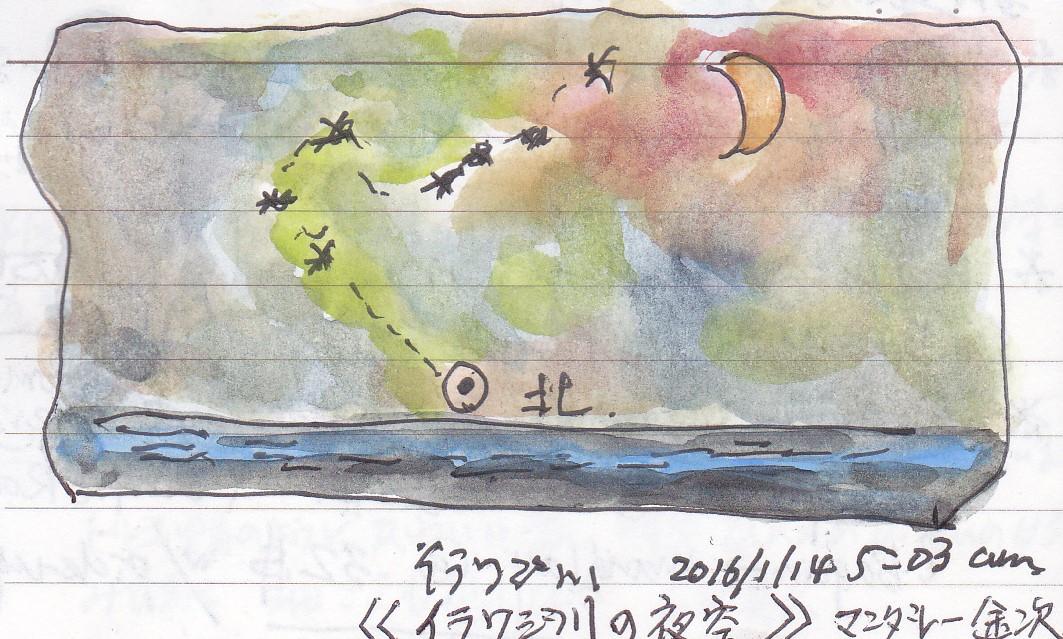 f:id:shiganosato-goto:20210111060512j:plain