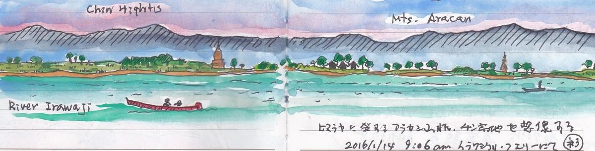 f:id:shiganosato-goto:20210111060637j:plain