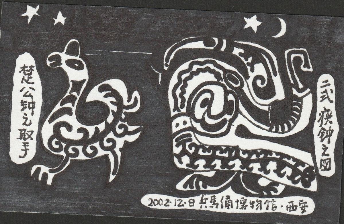 f:id:shiganosato-goto:20210111072113j:plain