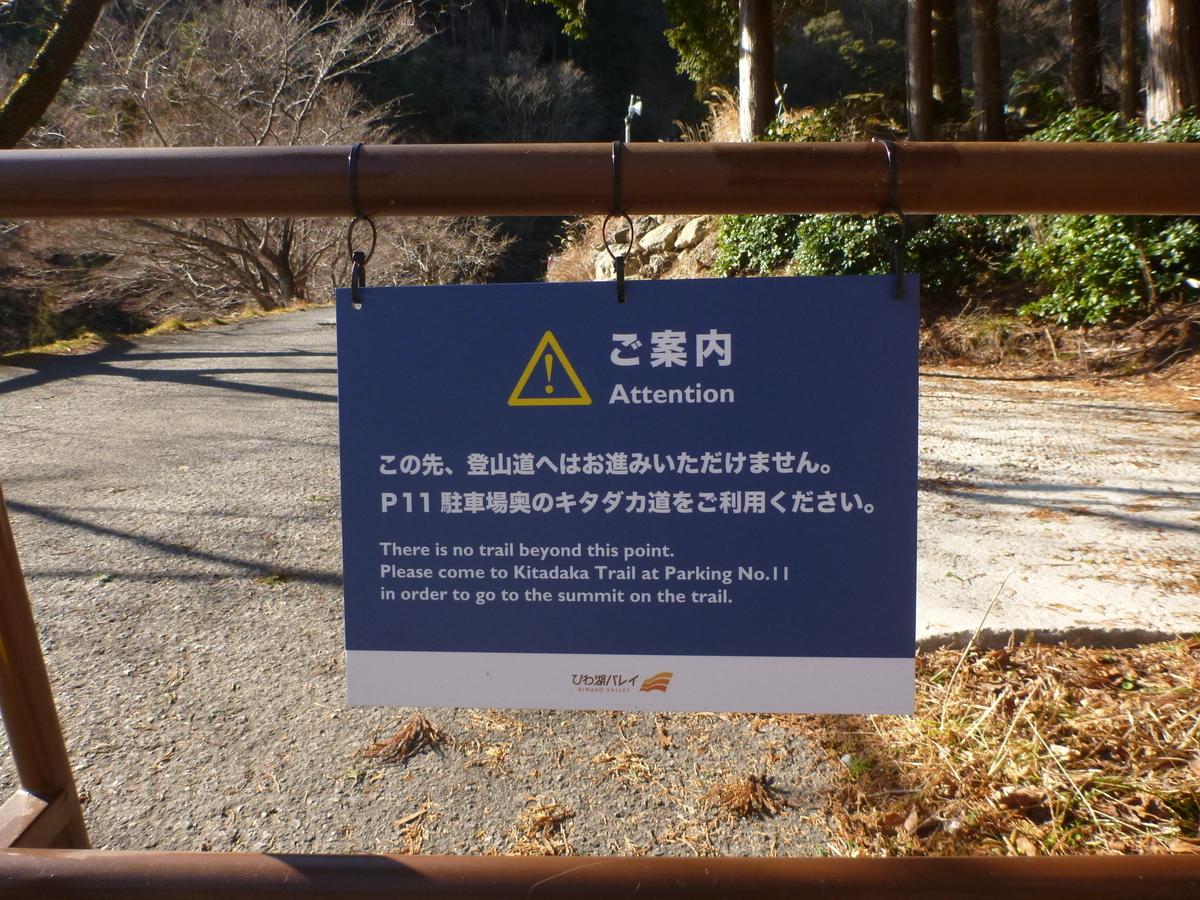 f:id:shiganosato-goto:20210120224254j:plain