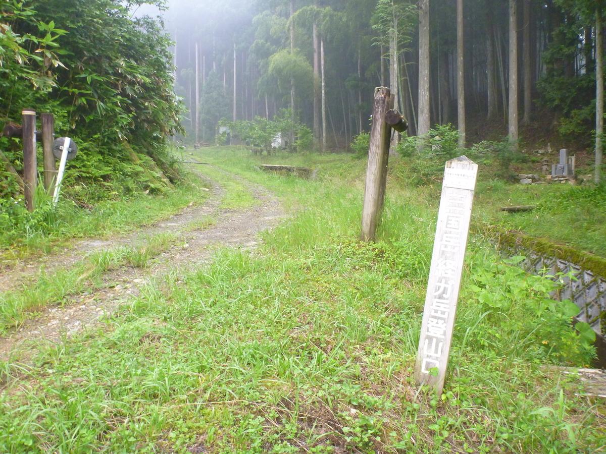 f:id:shiganosato-goto:20210203101221j:plain