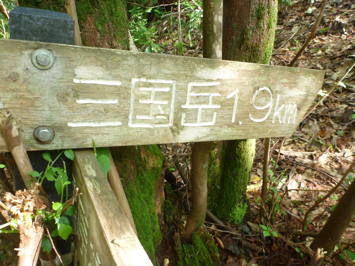 f:id:shiganosato-goto:20210203104405j:plain