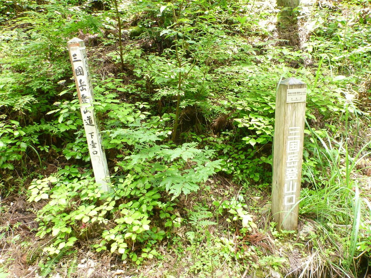 f:id:shiganosato-goto:20210203110454j:plain