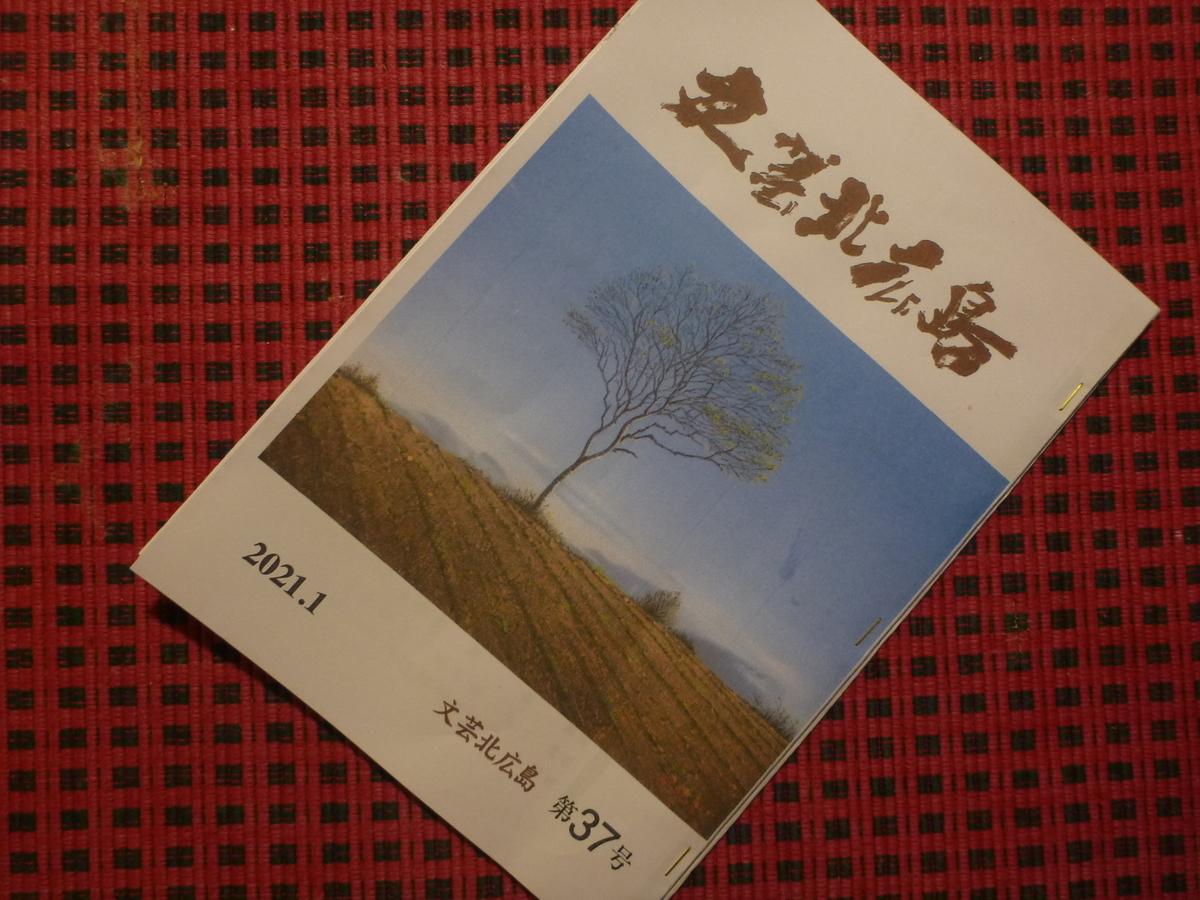 f:id:shiganosato-goto:20210205141355j:plain