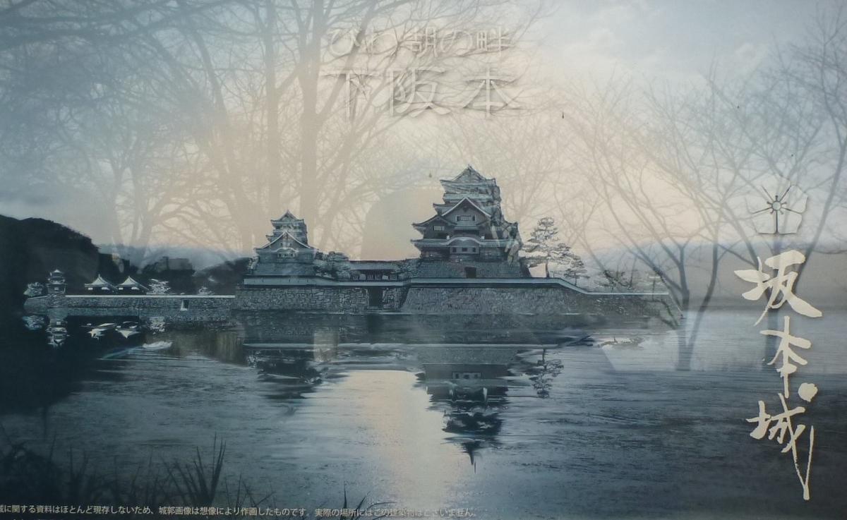 f:id:shiganosato-goto:20210216160414j:plain