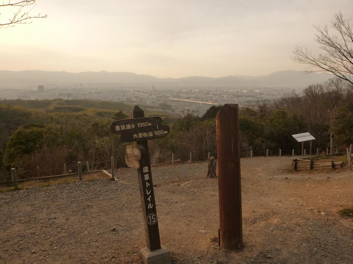 f:id:shiganosato-goto:20210216161101j:plain