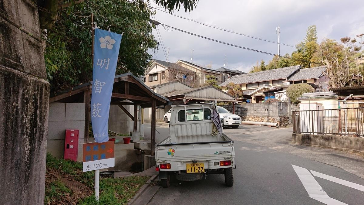 f:id:shiganosato-goto:20210216180409j:plain