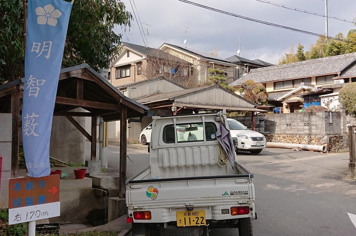 f:id:shiganosato-goto:20210216192810j:plain