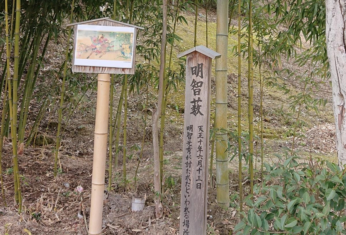 f:id:shiganosato-goto:20210216194018j:plain