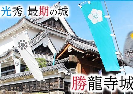f:id:shiganosato-goto:20210216203436j:plain