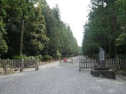 f:id:shiganosato-goto:20210216205605j:plain