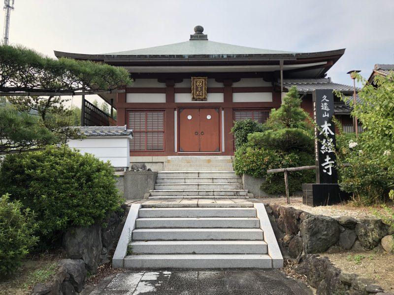 f:id:shiganosato-goto:20210216211858j:plain