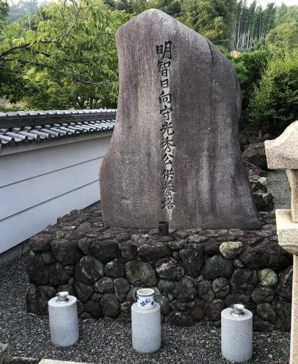 f:id:shiganosato-goto:20210216212006j:plain