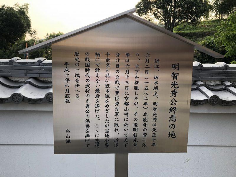 f:id:shiganosato-goto:20210216213157j:plain