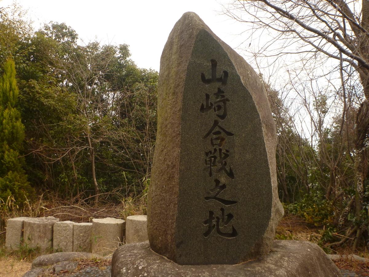 f:id:shiganosato-goto:20210228093314j:plain