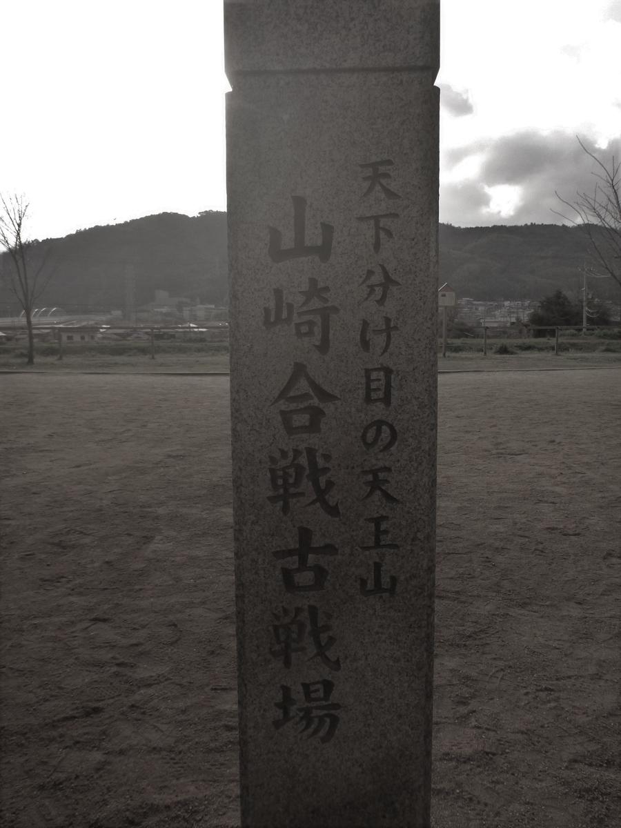 f:id:shiganosato-goto:20210228102355j:plain