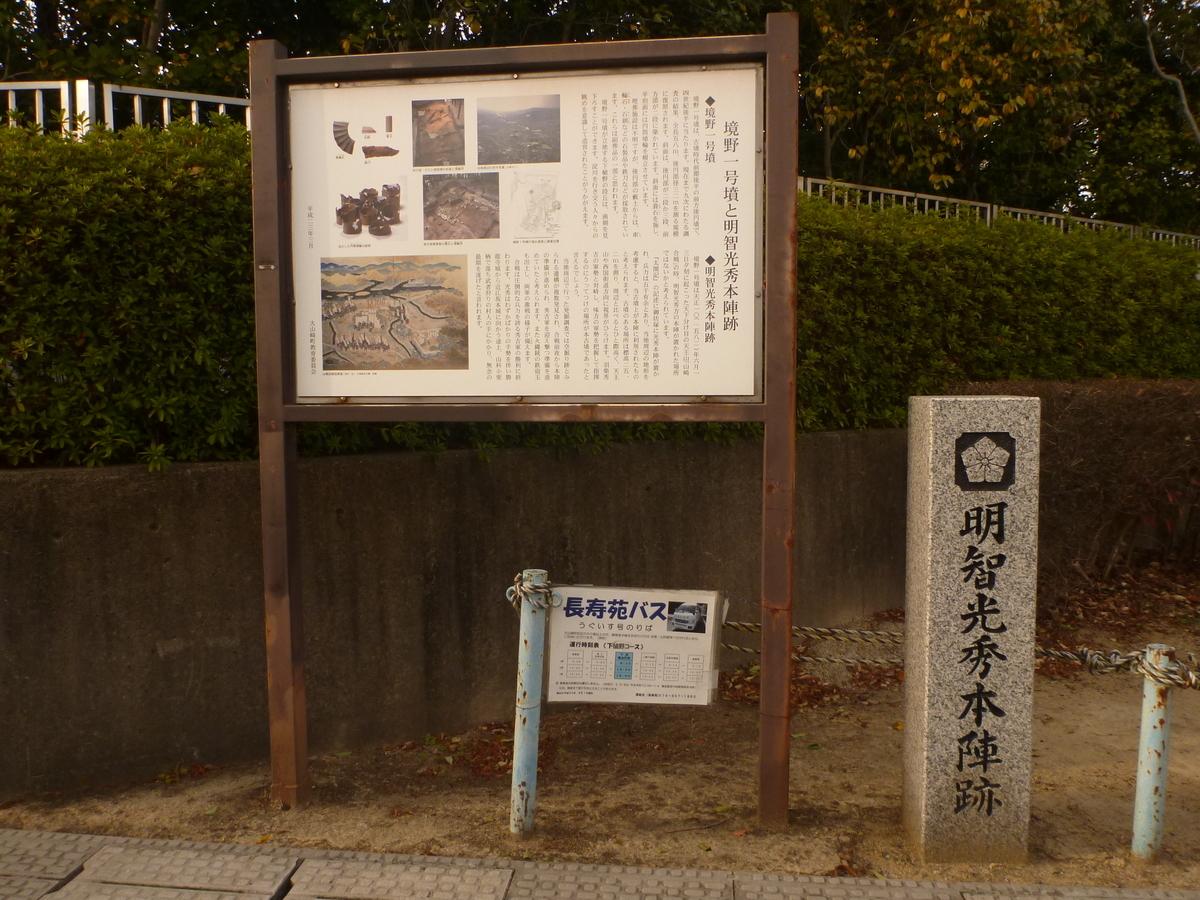 f:id:shiganosato-goto:20210228103824j:plain