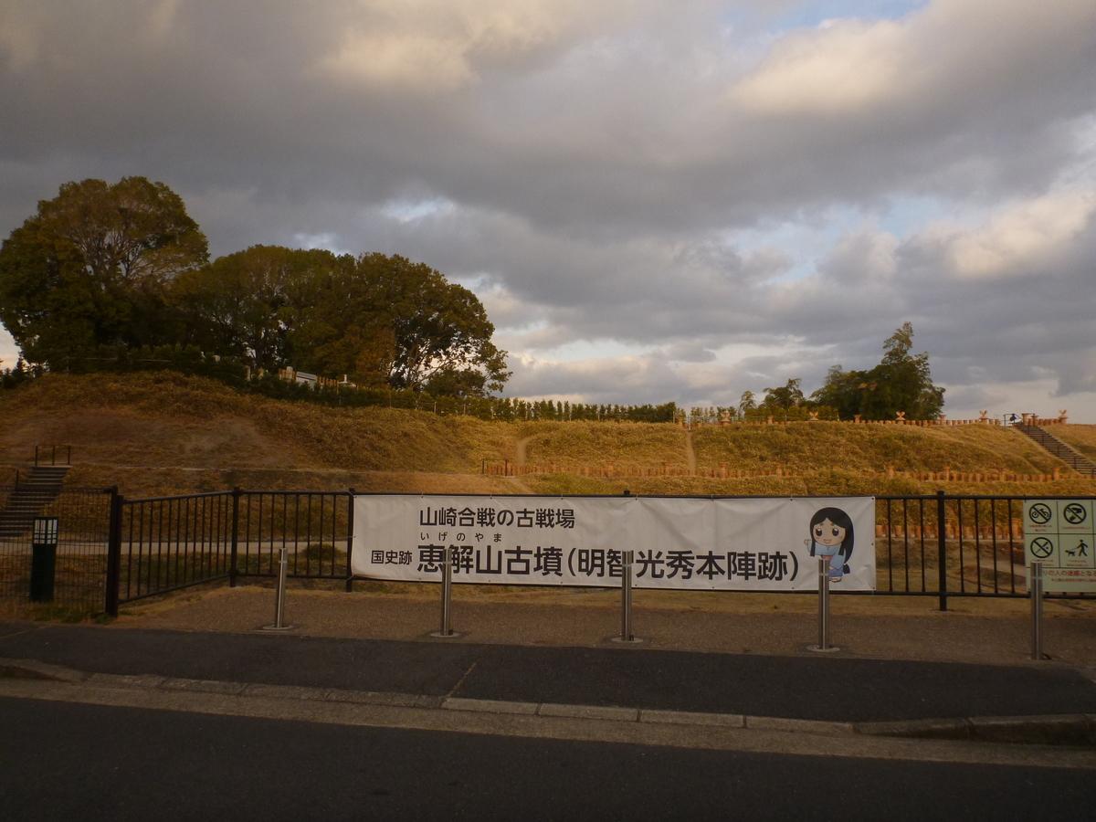 f:id:shiganosato-goto:20210228112235j:plain
