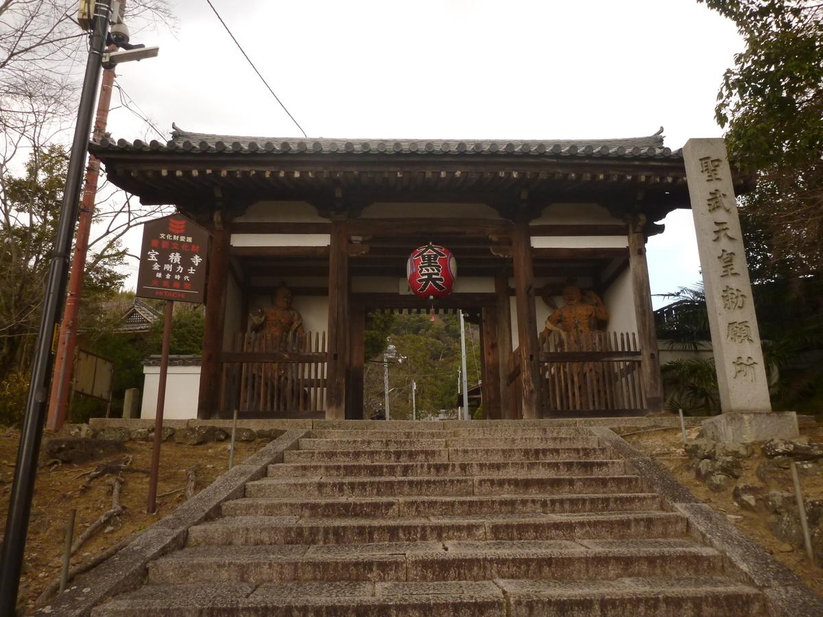f:id:shiganosato-goto:20210228112853j:plain
