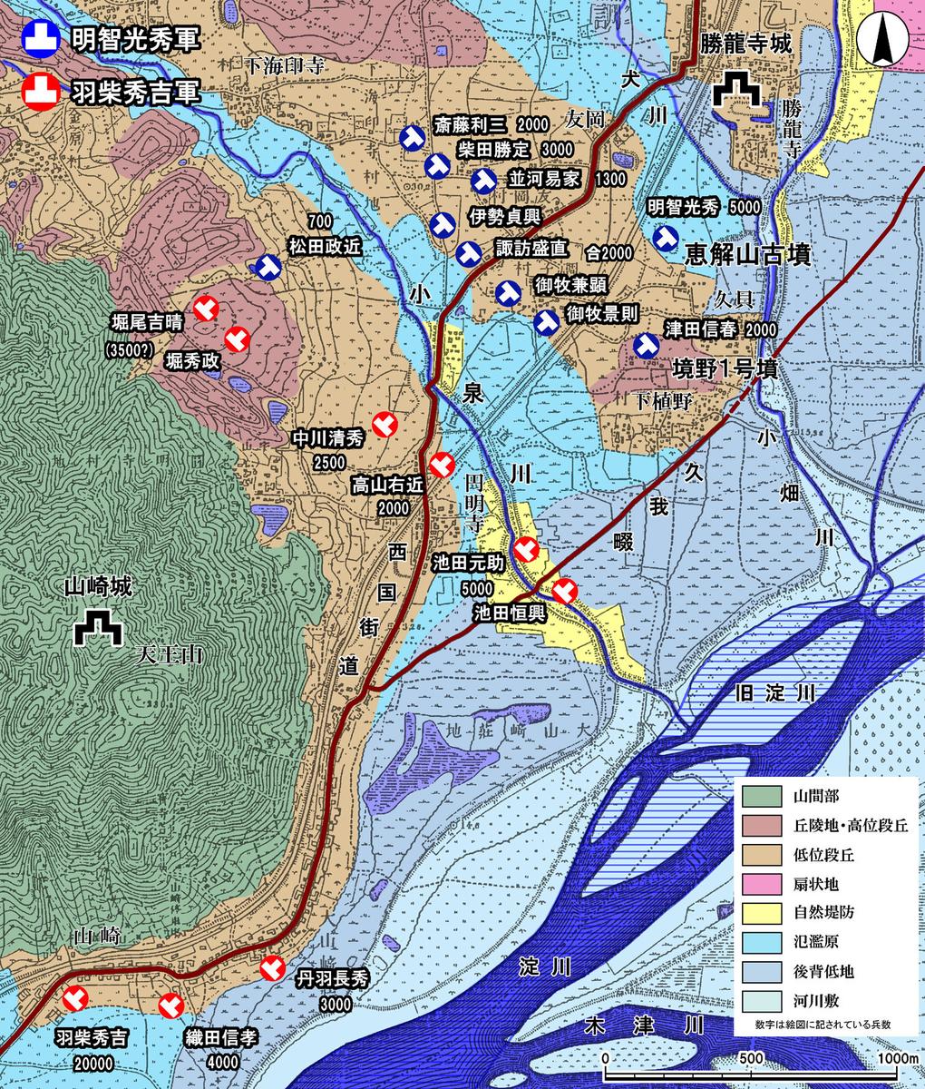 f:id:shiganosato-goto:20210228123510j:plain