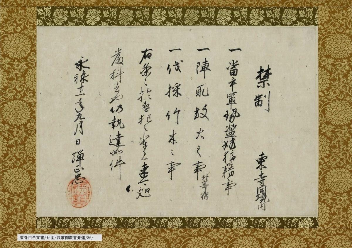f:id:shiganosato-goto:20210228123808j:plain