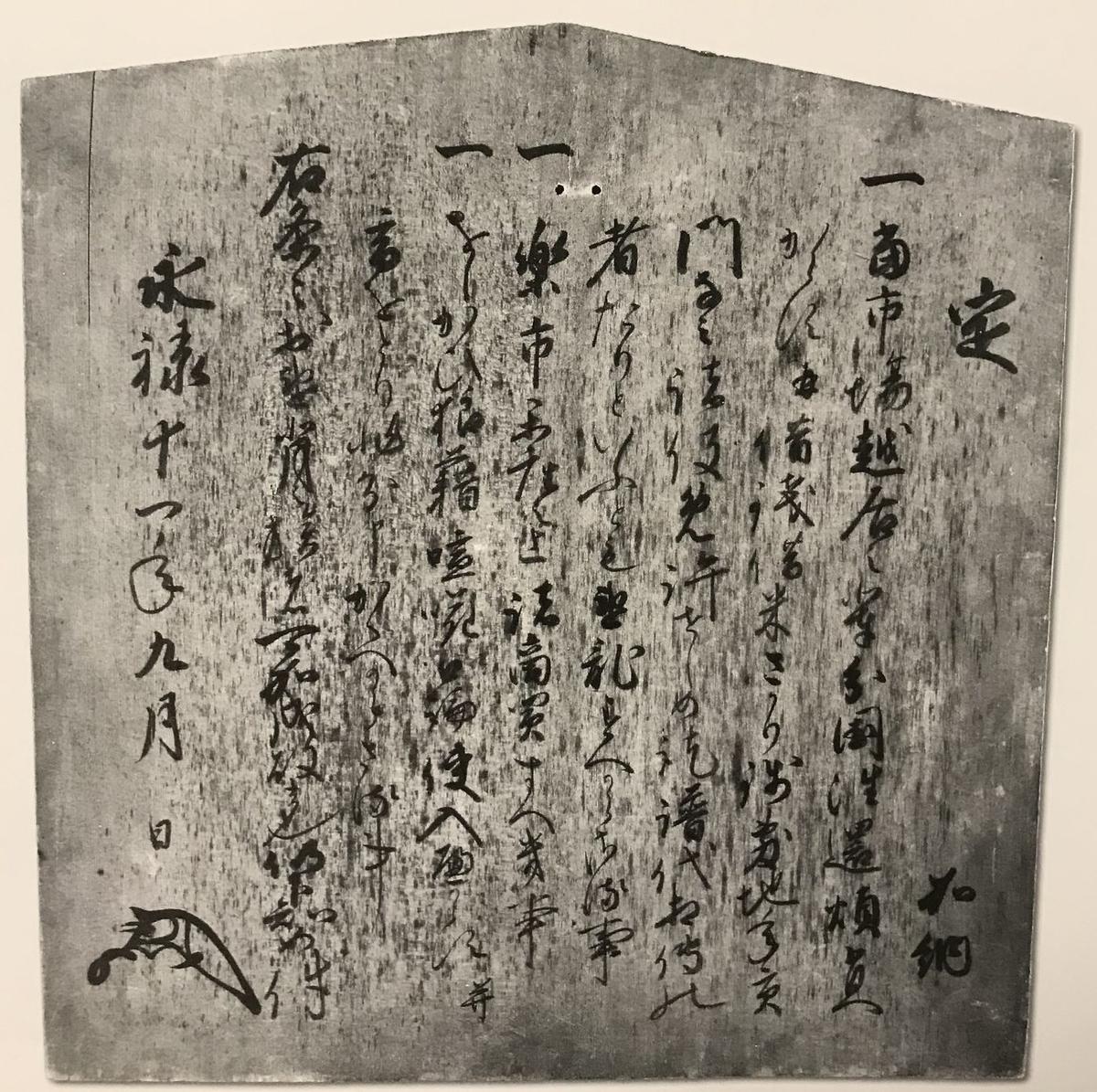 f:id:shiganosato-goto:20210228124036j:plain