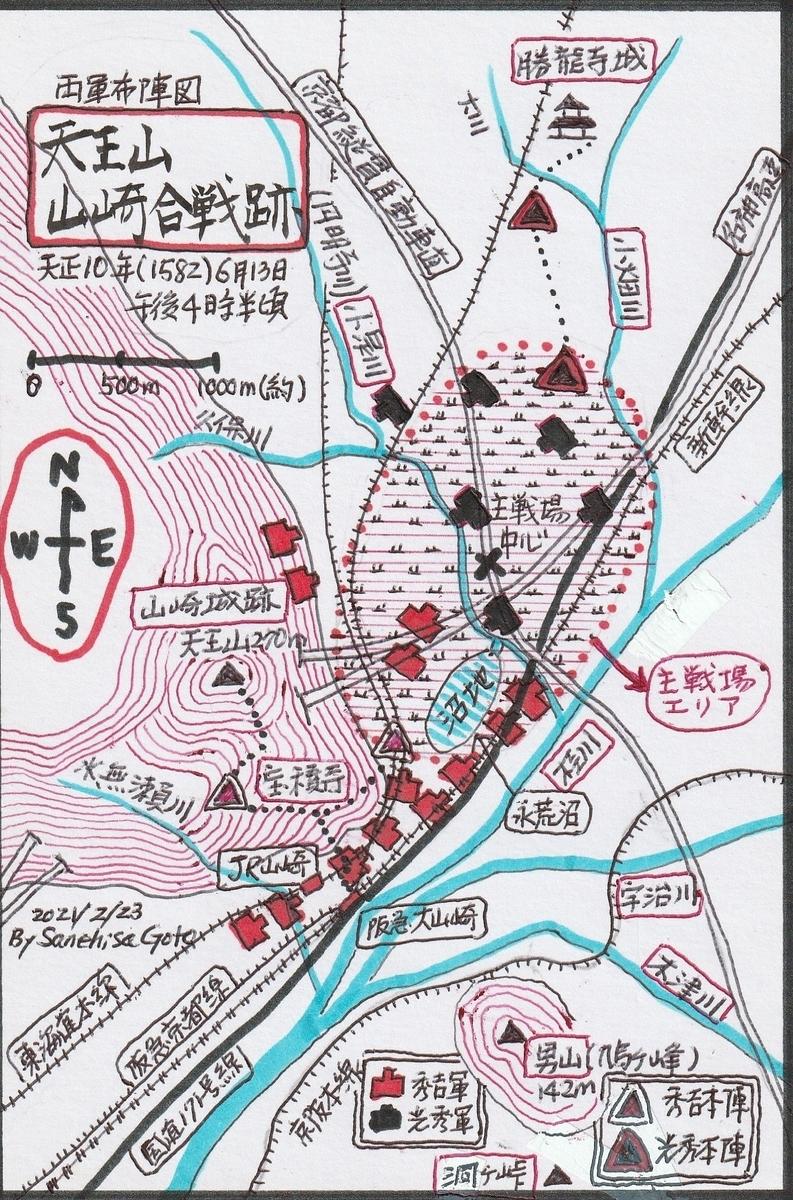 f:id:shiganosato-goto:20210228165510j:plain