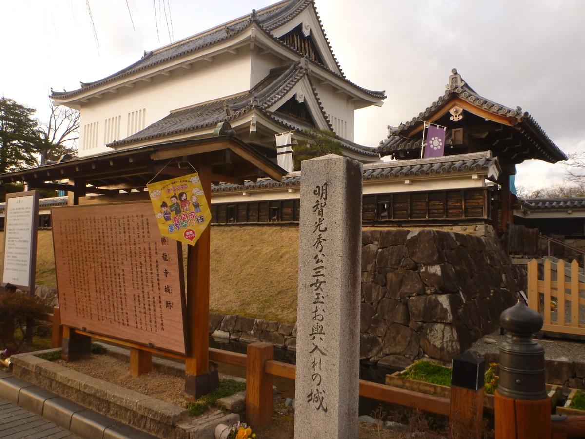 f:id:shiganosato-goto:20210228203733j:plain