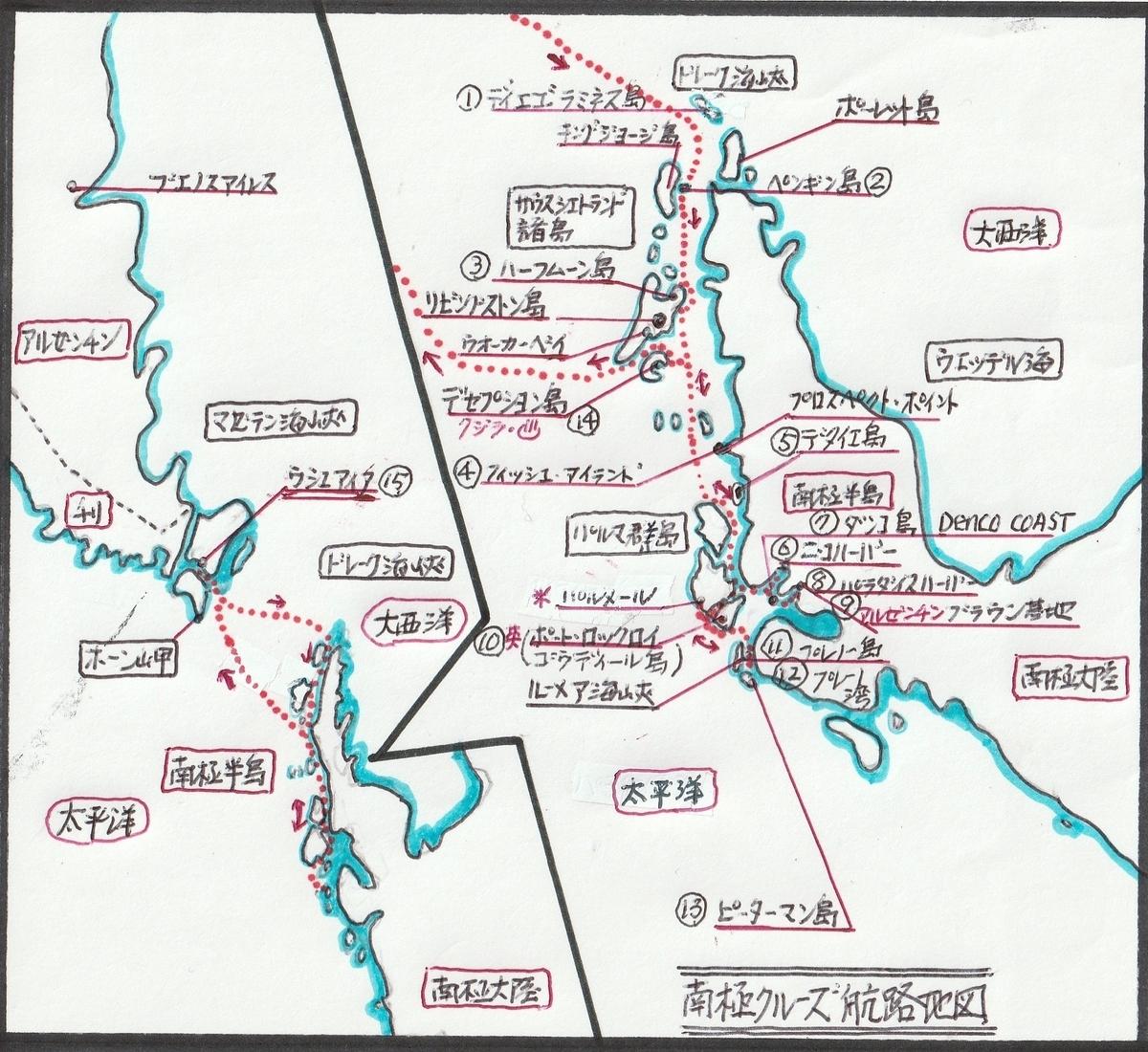 f:id:shiganosato-goto:20210312093035j:plain